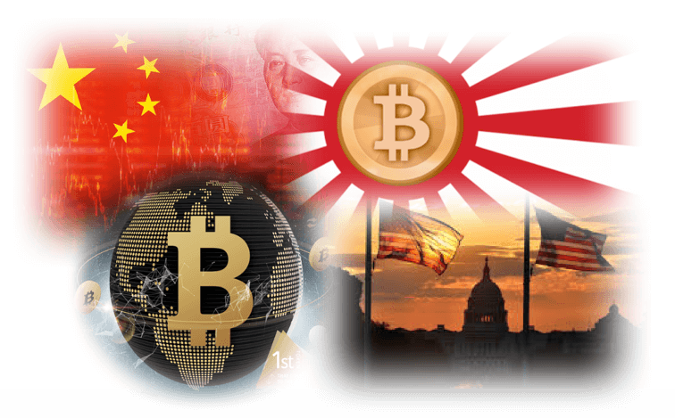 ビットコイン三国志!ついにビットコインは新時代へ突入