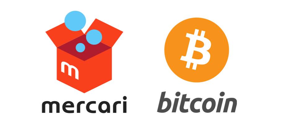 メルカリでビットコイン決済が誕生する日