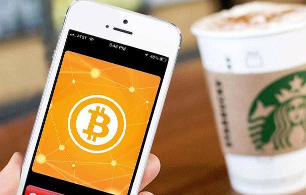 ビットコインが使えるスターバックスが時代の最先端を走る