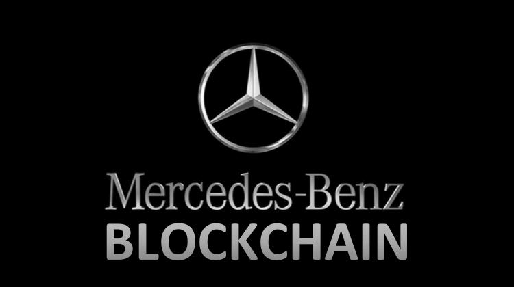 メルセデス・ベンツがブロックチェーン技術プロジェクトの代表へ!