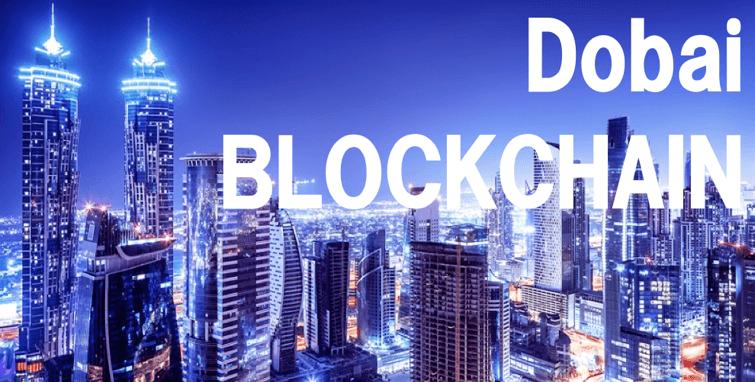 UAE中央銀行ビットコイン規制解除!ブロックチェーンのリーダー国となるために