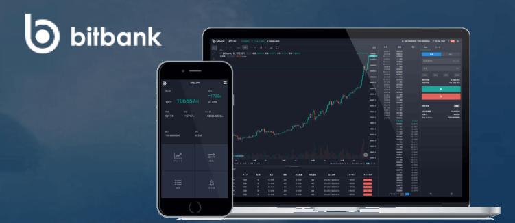 新生ビットコイン取引所「bitbank.cc」がビットバンクより誕生