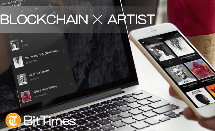 ブロックチェーンでアーティストの著作権を守るサービスが登場