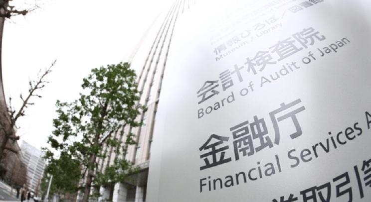 仮想通貨法案成立で日本が仮想通貨先進国へ
