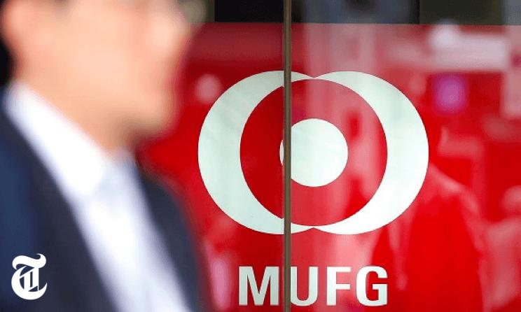 MUFGコイン運用開始に危機感を持つ三菱東京UFJ銀行員