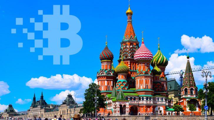 ビットコインを「デジタル商品」と認めるロシアの税金政策