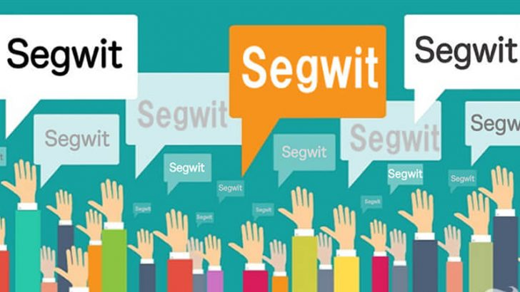 Segwit導入でビットコイン価格上昇までのシナリオ