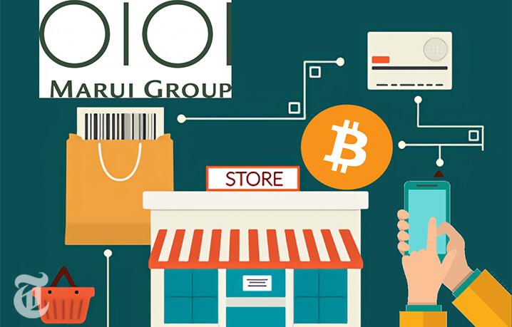 丸井グループがビットコイン決済を試験的に導入