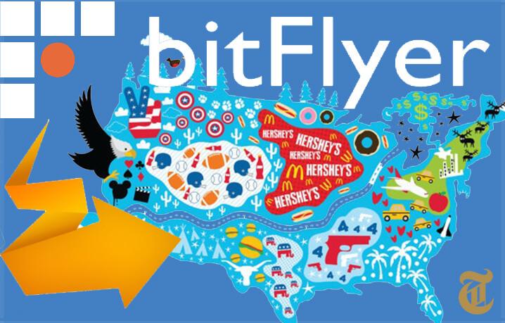 bitFlyerアメリカ進出、規制当局の許可を34州で取得済み