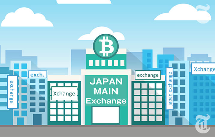 日本の仮想通貨取引所が一気に「50社」増える可能性も?