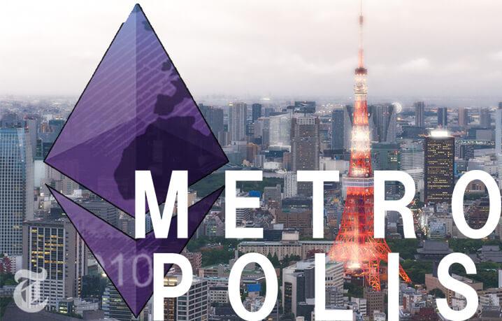イーサリアムがハードフォーク「Metropolis」を実行間近