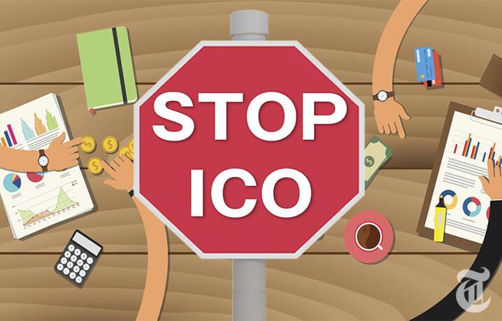 ICO規制の可能性「中国中央銀行の新たな判断とは」