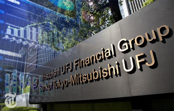 三菱UFJ・FinTech推進子会社【Japan Digital Design】設立を決定