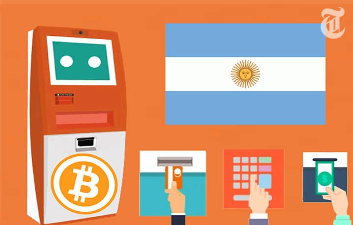 ビットコインATMを1ヶ月で250台設置「アルゼンチンが仮装通貨先進国へ」