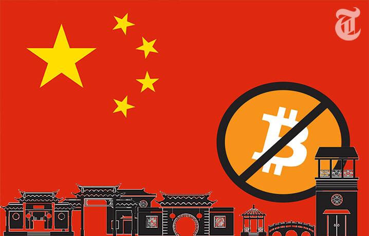 ビットコイン取引停止「大手取引所の決断と中国政治の影響」