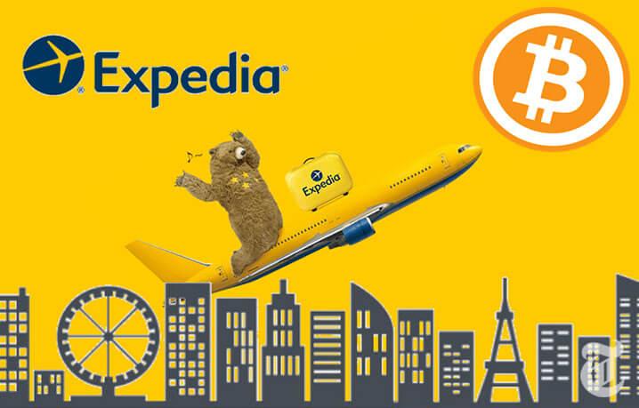 ビットコイン決済導入「巨大旅行社Expediaが業界に革命を」
