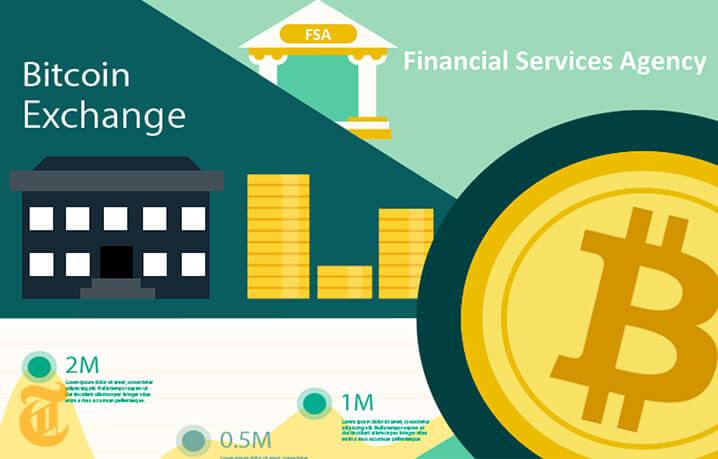 仮想通貨交換業者にbitFlyerら11社が登録完了