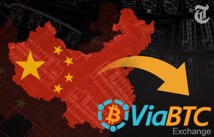 ビットコイン規制からの脱出「中国取引所ViaBTC国外へ」