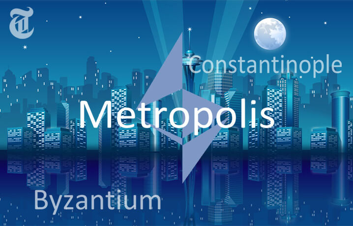 イーサリアムハードフォーク「メトロポリス」9月18日から導入スタート