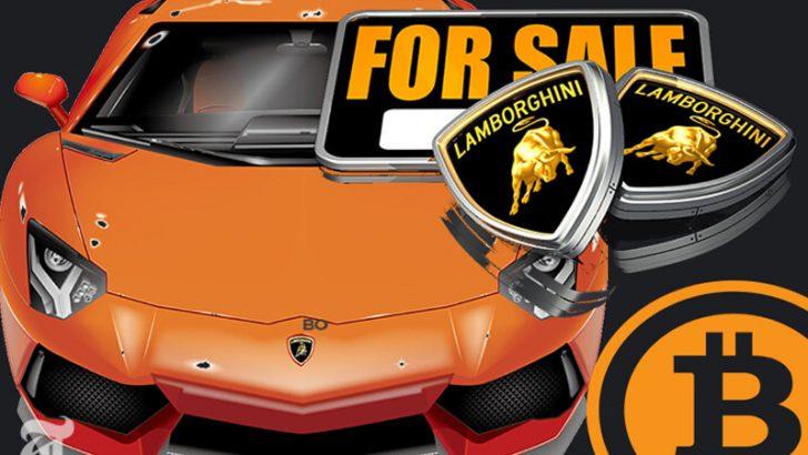 ビットコインでランボルギーニが購入可能に!