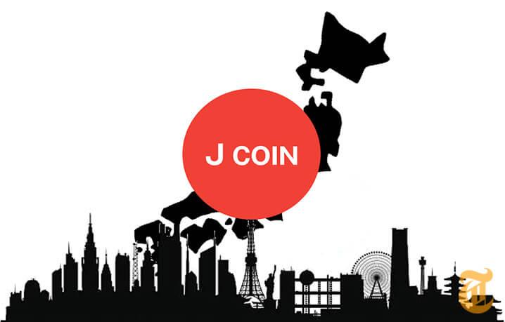 新仮想通貨【Jコイン】みずほ銀行他70銀行で運用開始か?