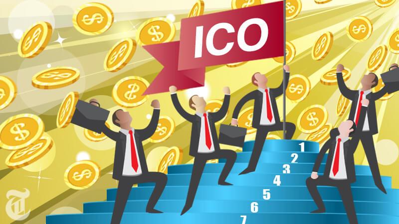 ICO(クラウドセール)のココを見ろ「成功する7つのルール」