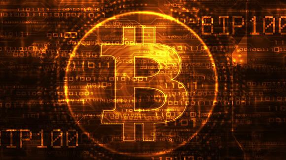 ビットコイン消失