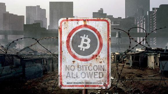 ビットコイン政府