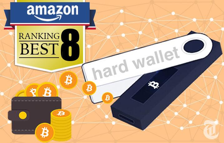 暗号通貨ハードウォレットがAmazonベストセラー8位に!!「業界初の快挙」