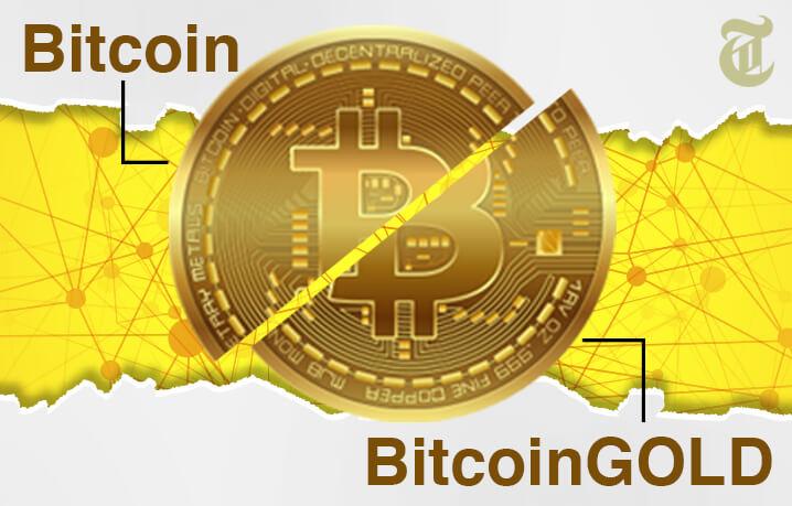 ビットコインゴールドとは?「新しい通貨の誕生」