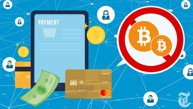 マスターカードがブロックチェーンを採用「ビットコインは使わない」