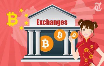 中国が規制した仮想通貨取引所を数ヶ月以内に運営再開か?