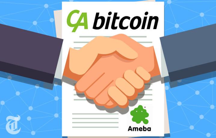 新仮想通貨取引所の誕生か?「アメブロ運営会社サイバーエージェントが業界へ参入」