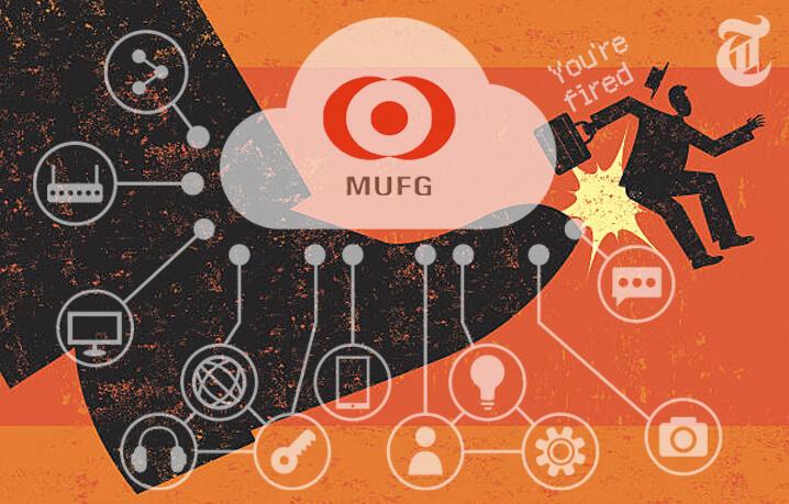 MUFGコインを発表「三菱UFJ大規模リストラも目の前か?」