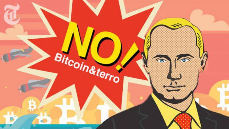 プーチン大統領が暗号通貨反対を表明「深刻なリスク」を語る