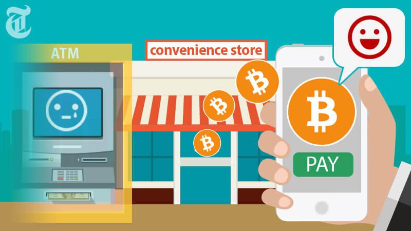 ビットコインの誕生で今後消滅するコンビニATMの未来