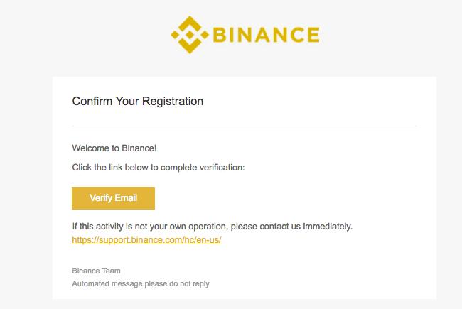バイナンス取引所登録方法