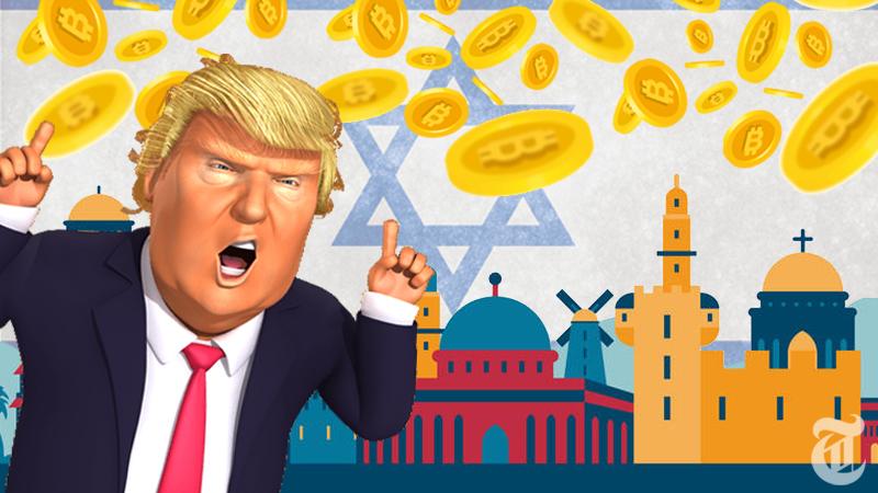 「イスラエルの首都はエルサレム!」発言でビットコインが高騰なぜ?