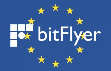 bitFlyer (ビットフライヤー)、EUに展開する日本初の仮想通貨取引所に