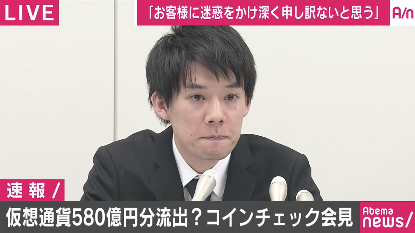 和田代表・大塚取締役の答弁のキャプチャ画像