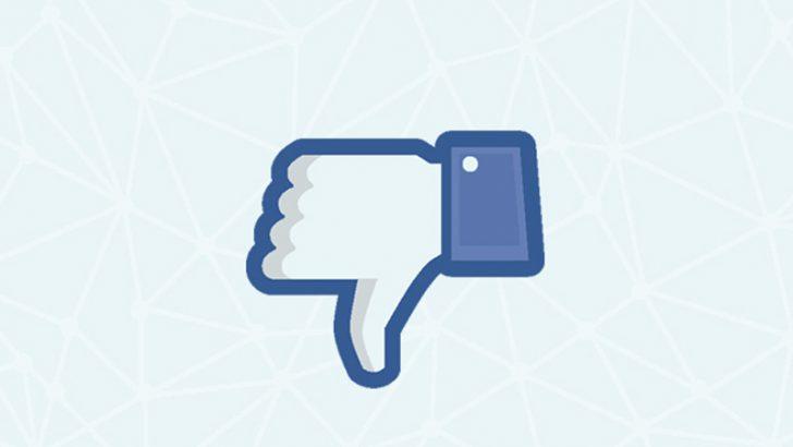 仮想通貨やICO関連の広告掲載を全面禁止|Facebook(フェイスブック)