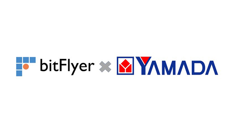 bitFlyerがヤマダ電機と提携、ビットコイン決済の試験導入を開始