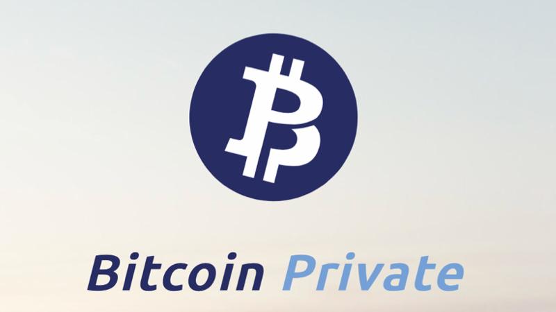 ビットコイン更なる分裂で「ビットコインプライベート」誕生