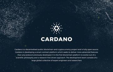 カルダノエイダコインの概要と価格予想