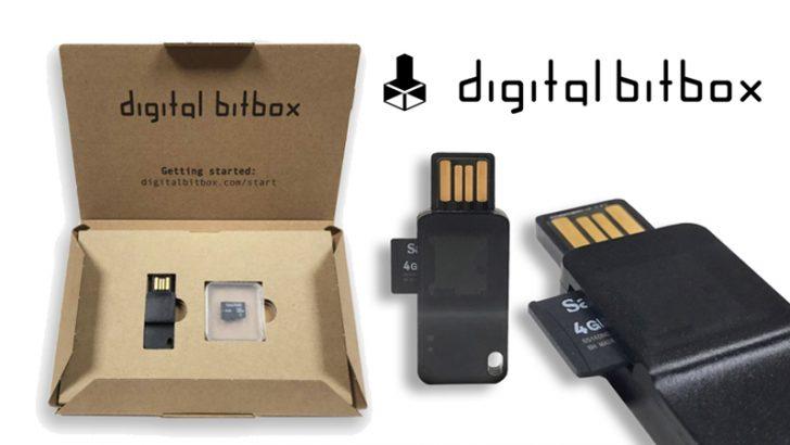 ハードウェアウォレット『Digital BitBox』とは?