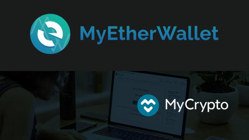 MyEtherWalletがMyCryptoを発表、突然の事態に衝撃