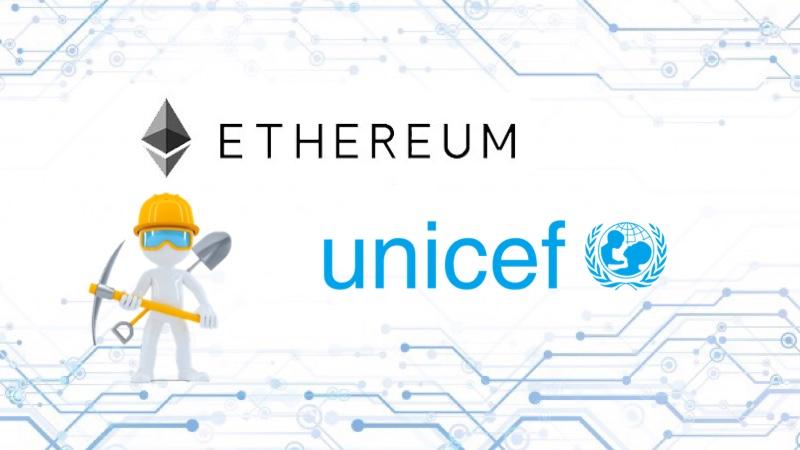 ユニセフ、仮想通貨マイニングでシリア難民を支援