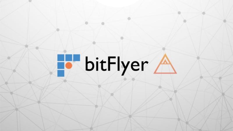 bitFlyer、「重要非公開情報等の管理について」注意喚起