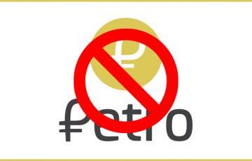 米国のトランプ大統領が仮想通貨ペトロの購入を禁止