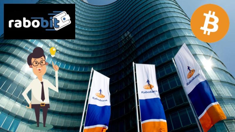 オランダのRaboBankが仮想通貨のウォレット導入を検討